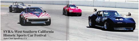 Scanned from the August 2013 issue of Victory Lane Magazine, with permission from the publishers